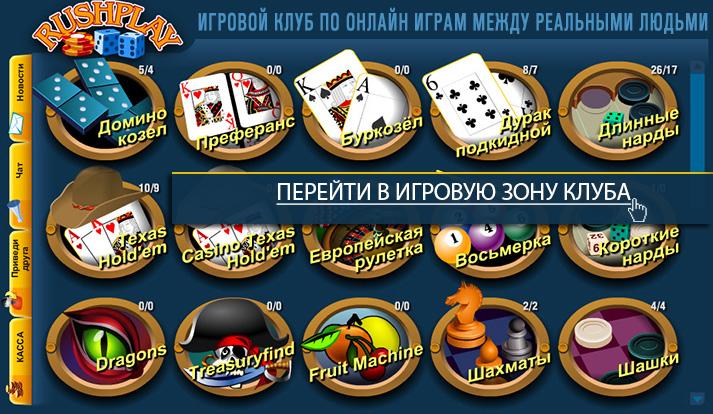 Хотел выиграть Iphone - pikabu ru