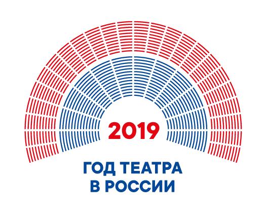 Афиша театров омска на декабрь
